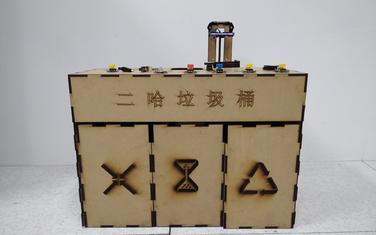 智能分类垃圾桶模型