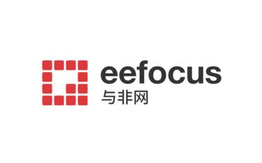 eefocus 与非网