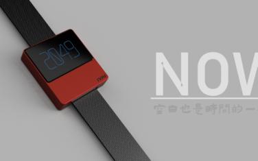 可编程开源手表-NOW