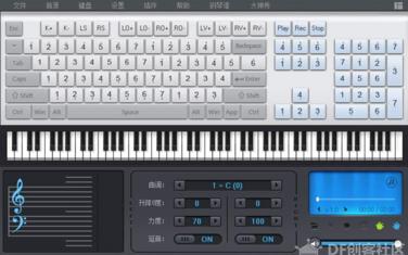 Arduino 制作一个音乐键盘