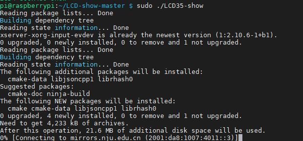 <File:树莓派驱动安装4.png>