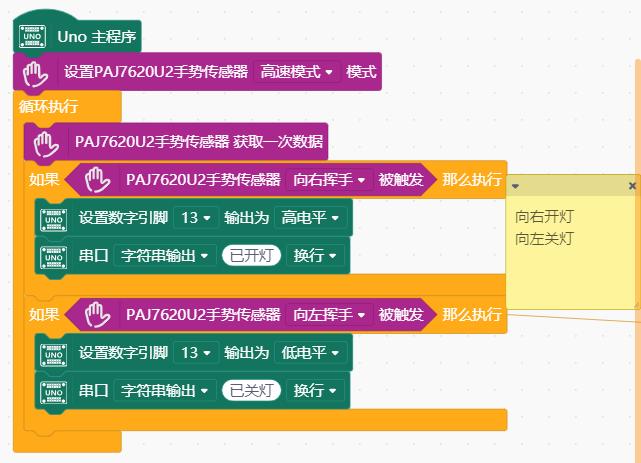 sen0135_example